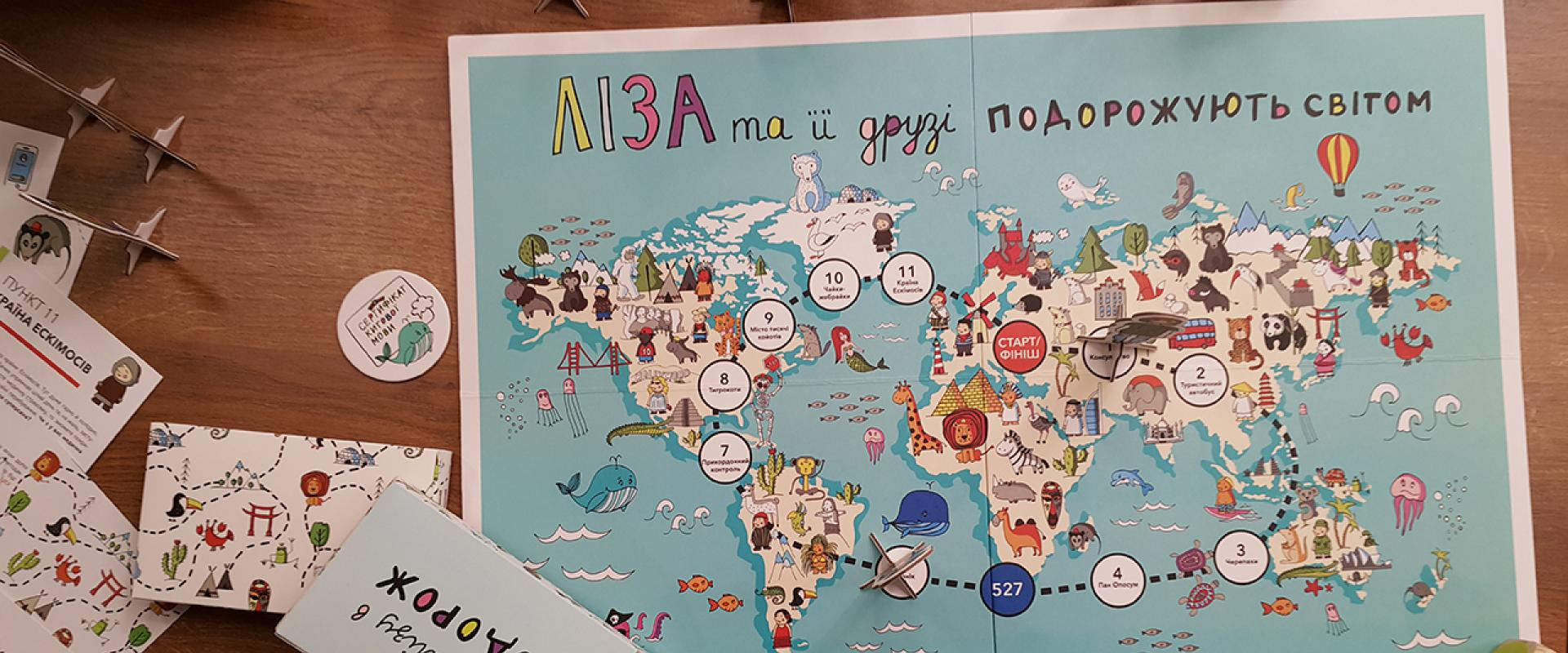 THE GAME OF LIFE Board Game in Ukraine Teaches Children About Human Trafficking